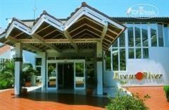 Lycus River & Villa Lycus Thermal Otel