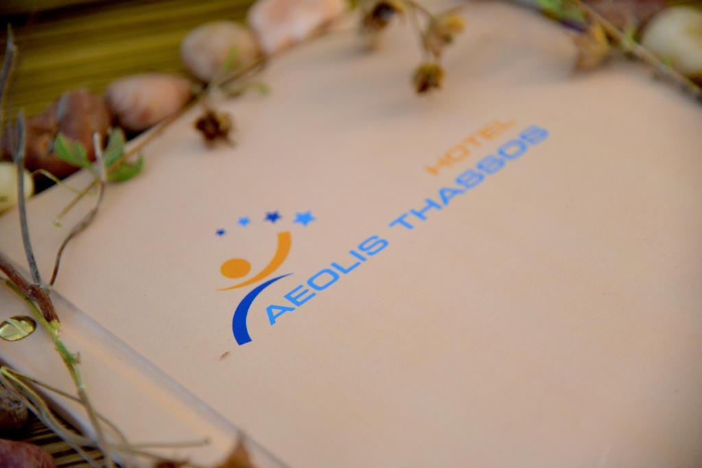 Aeolis Thassos Palace Hotel