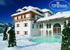 Resort A-Rosa Kitzbuhel