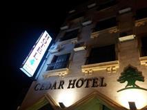 Cedar Aqaba