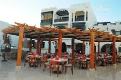 Sharm Resort (Ex. Crowne Plaza Resort)
