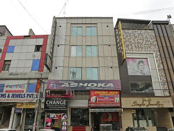 Ashoka International