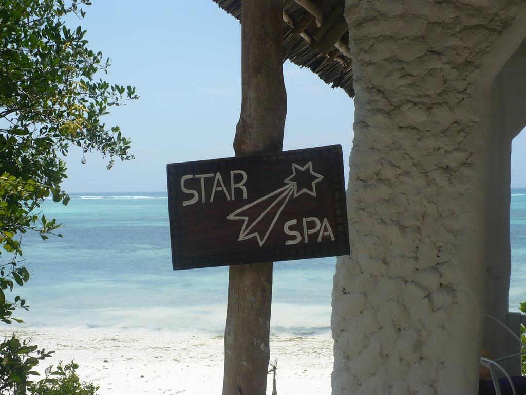 Shooting Star Lodge
