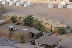 Beit Ali Camp Petra