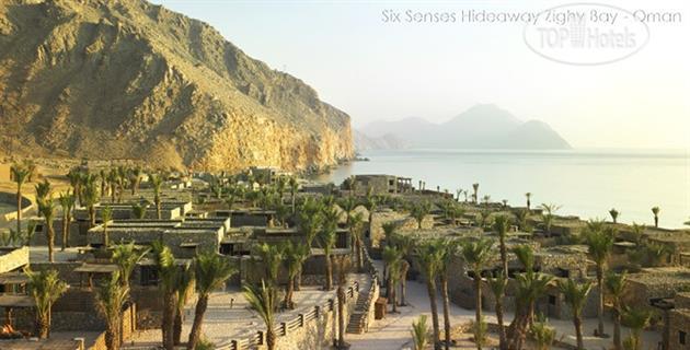 Six Senses Hideaway Zighy Bay