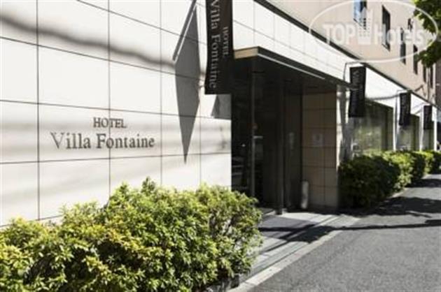 Villa Fontaine Ueno